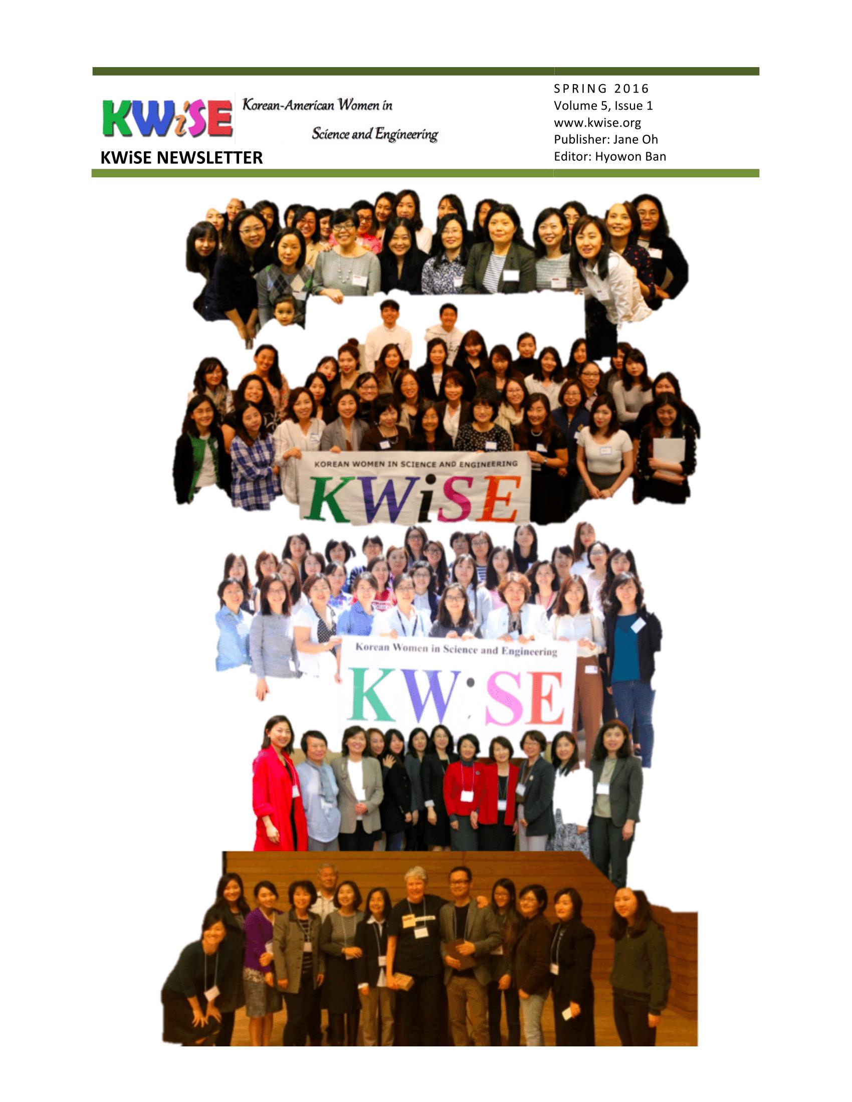 KWiSE Newsletter_Spring2016